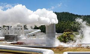 Landing-Geothermal
