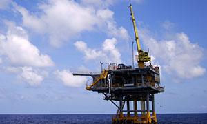 Landing-Upstream-Oil-Gas